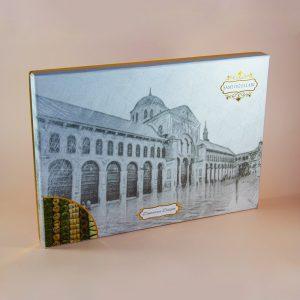 baklava kutusu özel üretim